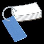 単語帳の作り方・使い方 効果を上げるためのコツは、両面使いと連想ゲーム