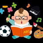 勉強の質・効率を上げる!成果を出すためのインプットとアウトプット法