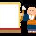 漢字を1回書くだけで覚える勉強法 覚え方のコツ4つ