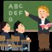 英語のテストで効率よく点数を上げるコツ